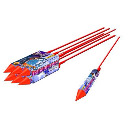 А2032 Ракета «Парашютист» (6 штук)