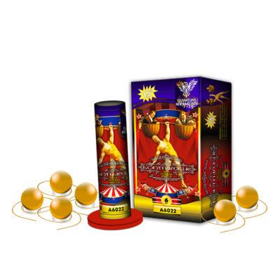 A6022 Фестивальные шары «Богатырские»