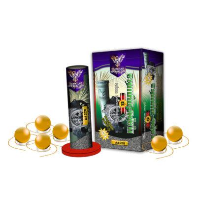 A6220 Фестивальные шары «Царь Пушка»
