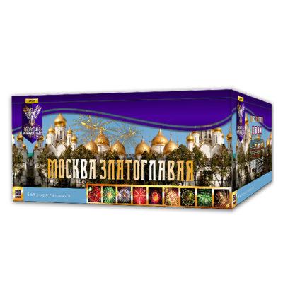 А7642 Батарея «Москва златоглавая»